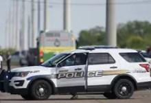 अमेरिकी शहर टेक्सास में शॉपिंग सेंटर के पास गोलीबारी, तीन शख्स की मौत