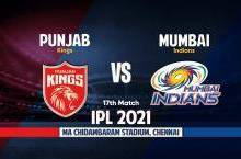 MI 76/2 (13), IPL 2021, PBKS vs MI Live Score Streaming: इशान किशन फिर फेल, रोहित शर्मा का अर्धशतक; देखिए मैच की लाइव स्ट्रीमिंग