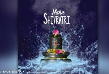 Mahashivratri 2021: Significance and history of one of the oldest festivals of India