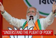 PM Modi: 'I work for poor people who are my friends, provided them free COVID vaccines'