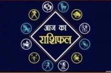 Horoscope Today, 06 March 2021: मिथुन राशि वालों को आज सही निर्णय लेना चाहिए, कुंभ राशि वालों को मिलेगा अच्छे लोगों से मिलने का अवसर