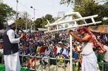दीदी से छिटक सकता है मुस्लिम मतदाता, अब बंगाल के बड़े मुस्लिम नेता ने दिया ओवैसी को खुला समर्थन