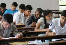 ICSI CS June 2021 exam postponed, know details about new date