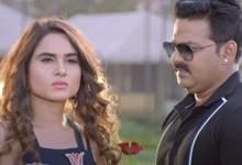 Pawan Singh Song: पवन सिंह ने 'मोहब्बत अब बेचाता' गाने से मचाया तहलका, देखें Video