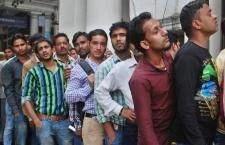 Sarkari Naukri-Exam Result 2021 Live Updates: यूपी, बिहार, हरियाणा, राजस्थान और दिल्ली समेत इन राज्यों में निकली हैं सरकारी नौकरी