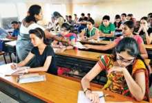 TNPSC defers Civil Services and Combined Engineering Service Exam 2021, check details here