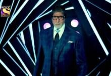 केबीसी 13: अमिताभ बच्चन ने पहले पंजीकरण प्रश्न की घोषणा की;  यहाँ शो के लिए रजिस्टर करने के लिए कदम हैं