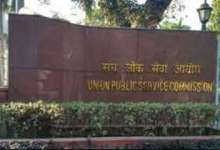 UPSC Civil Services Prelims exam postponed, know new date here