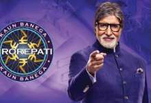 'Kaun Banega Crorepati 13': Amitabh Bachchan asks 7th question for registration, know the answer here