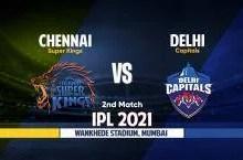VIVO IPL 2021 CSK vs DC Live Score Streaming, DC 138/1 (13.3) : पृथ्वी शॉ 73 रन बनाकर आउट, चेन्नई पर हार का खतरा