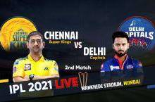 DC 138/1 (13.3), CSK vs DC Live Score, IPL 2021 Live Cricket Score: चेन्नई को मिली पहली सफलता, ड्वेन ब्रावो ने पृथ्वी शॉ को किया आउट