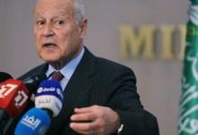 Arab League condemns Israeli air strikes on Gaza