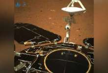 VIRAL: First pics of Mars beamed back by Chinese rover after landing