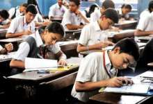 Goa Class 10 Board Exam 2021 cancelled, decision on Class 12 exam in two days