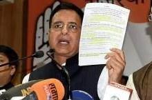 केंद्र के 11 मंत्रियों के ट्वीट्स पर भी लगाएं 'मैनिपुलेटेड मीडिया' वाला टैग, सुरजेवाला ने लिखा ट्विटर को पत्र