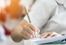 NCHMCT JEE 2021: आगे बढ़ी आवेदन की तारीख, जानें