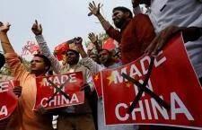 तनाव के बावजूद लगातार बढ़ा है चीन से भारत का आयात, जानिए सात साल में कैसे रिकॉर्ड स्तर पर पहुंचा यह आंकड़ा