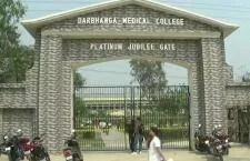 बिहारः कोरोना के बीच दरभंगा में 24 घंटों में 4 बच्चों की मौत से हड़कंप! DMCH सुप्रिटेंडेट बोले
