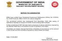 RRB NTPC 2021 Exam New Notification: बोर्ड ने जारी किया उम्मीदवारों के लिए नया नोटिस, परीक्षा को लेकर दी यह अहम जानकारी