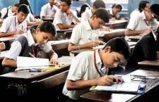 वायरल: 12वीं की परीक्षा रद होने पर छात्रों की पीएम मोदी से अपील, बोले-सर फेयरवेल तो करा दो
