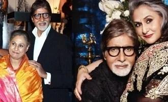 अमिताभ बच्चन ने शेयर की अपनी प्यारी शादी की तस्वीरें