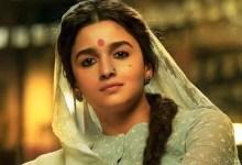 आलिया भट्ट अभिनीत संजय लीला भंसाली की गंगूबाई काठियावाड़ी 15 जून से नए एसओपी के साथ शूटिंग फिर से शुरू करेगी