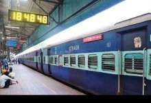 Indian Railways cancels over 26 trains, check full list here