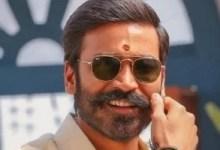 अगली फिल्म के लिए धनुष के खगोलीय वेतन ने भारतीय फिल्म उद्योग को चौंका दिया
