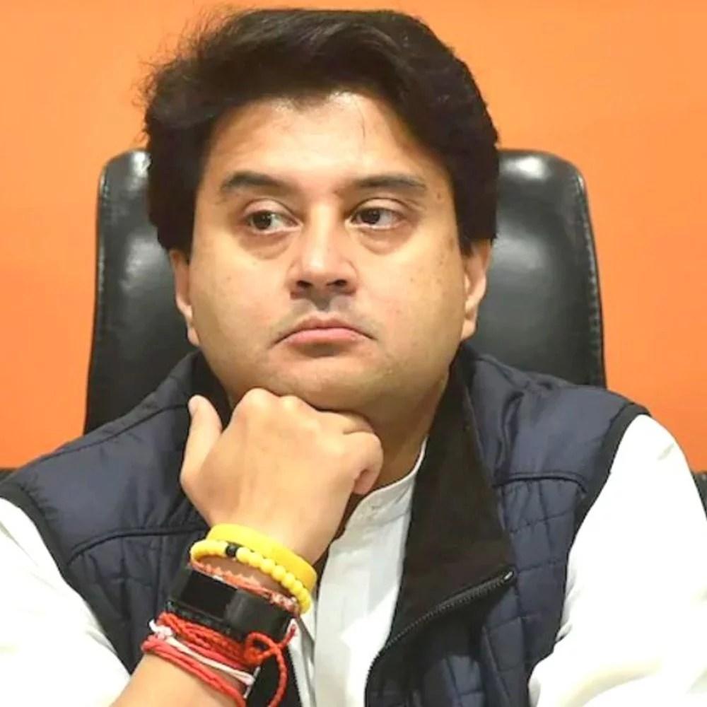 सिंधिया को मिक्सी से मिक्स्ड टेस्ट: बोम्बे की तरह ने कहा-एयरपोर्ट का एक नया क्रमावर्तक क्रमांक: