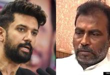 LJP leader Chirag Paswan meets RJD's Shyam Rajak, fuels speculations of joining RJD