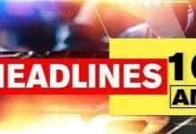 Republic Top 10 Headlines-Taliban Nexus exposed; Nepal's new PM; NBA finals