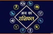 Horoscope Today, 23 July 2021: सिंह राशि के जातकों को जीत का जश्न खुशी से भर देगा, मकर राशि वालों को मिलेगी अच्छी ख़बर
