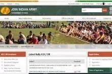 Indian Army 2021 Exam Postponed: सेना में भर्ती के लिए होने वाली परीक्षा स्थगित, जानिए अब क्या होगा