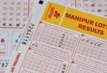 Manipur Lottery Results Today 03.8.2021: Singam Kalmia Evening Lottery Results Live