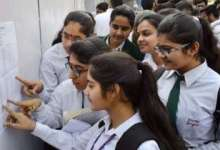 MBOSE SSLC Result 2021: Meghalaya Board class 10 SSLC result DECLARED, 52.91% Pass -Direct link to check online