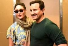 ब्रेकिंग: सैफ अली खान और करीना कपूर खान ने अपने दूसरे बच्चे का नाम रखा जहांगीर
