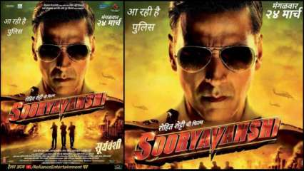 Akshay Kumar opens up on 'Sooryavanshi' release, will it go for theatres or OTT? Find out