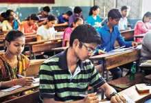 SSC SI Delhi Police Exam 2021, CAPF 2020: Important update for candidates qualified for PET/PST