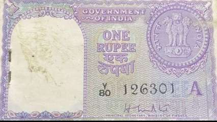 Now, you can earn Rs 45,000 in exchange of 1 rupee note