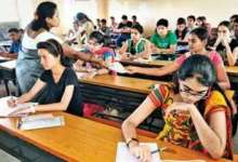 Maharashtra PSC Admit Card 2021: MPSC hall ticket released for Combined Subordinate Service Prelims on mpsconline.gov.in