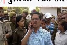 IPS बाहरी ठाकुर: सुप्रीम के डॉक्टर ने डॉक्टर की सलाह दी।  मुख्यमंत्री योगी के स्वास्थ्य के प्रति सचेत रहें