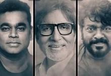 अमिताभ बच्चन ने पेश किया पार्थिबन के सिंगल-शॉट फीचर 'इराविन निज़ल' से पर्दा उठाने वाला!