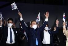दक्षिण कोरिया फिर से कर रहा है