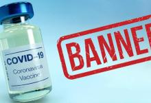 COVID-19: Brazil suspends use of 12 mn China's Sinovac vaccines made at unauthorised plant