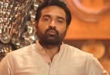 विजय सेतुपति ने एक हॉट युवा अभिनेत्री के साथ रोमांस करने से किया इनकार
