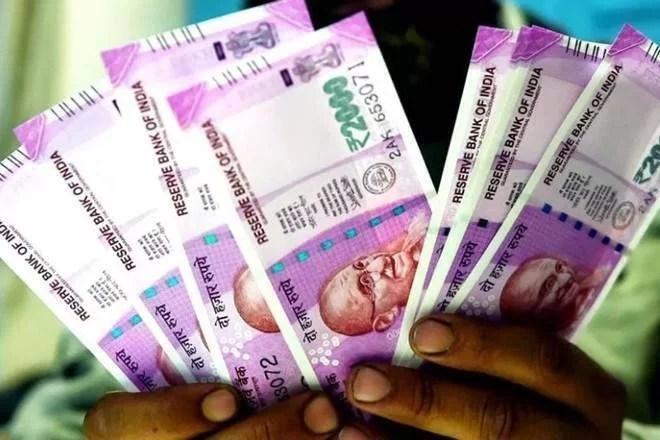 अगर आपका भी है इस बैंक में सैलरी अकाउंट, तो मिलेगी एक करोड़ रुपए की फ्री सुविधा