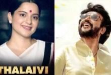 कंगना रनौत की 'थलाइवी' देखने के बाद सुपरस्टार रजनीकांत का रिएक्शन!