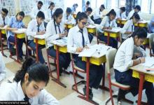 Odisha CHSE to hold 'special' offline exams for class 12 from October 1