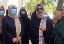 पुण्य और उपाध्यक्ष मंत्रालय की वापसी: तालिबान ने महिला मंत्रालय को नैतिक पुलिस से बदल दिया