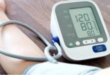 हाई ब्लड प्रेशर के मरीज भूलकर भी न करें इन चीजों का सेवन, हो सकती हैं ये स्वास्थ्य समस्याएं